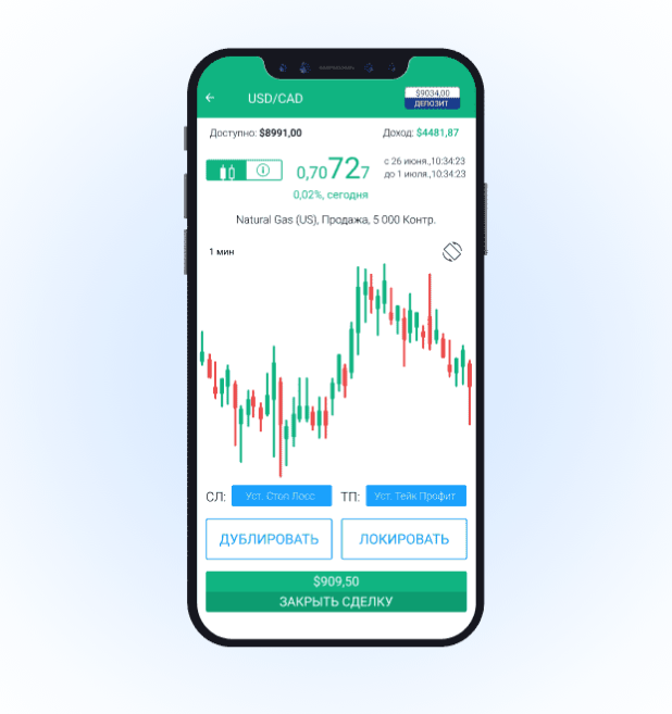 Umarkets Review: xCritical Mobile Trading App
