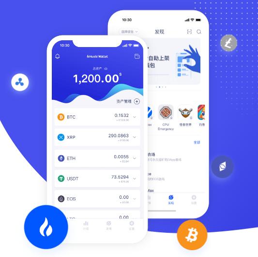 Huobi Global Review: Huobi Wallet